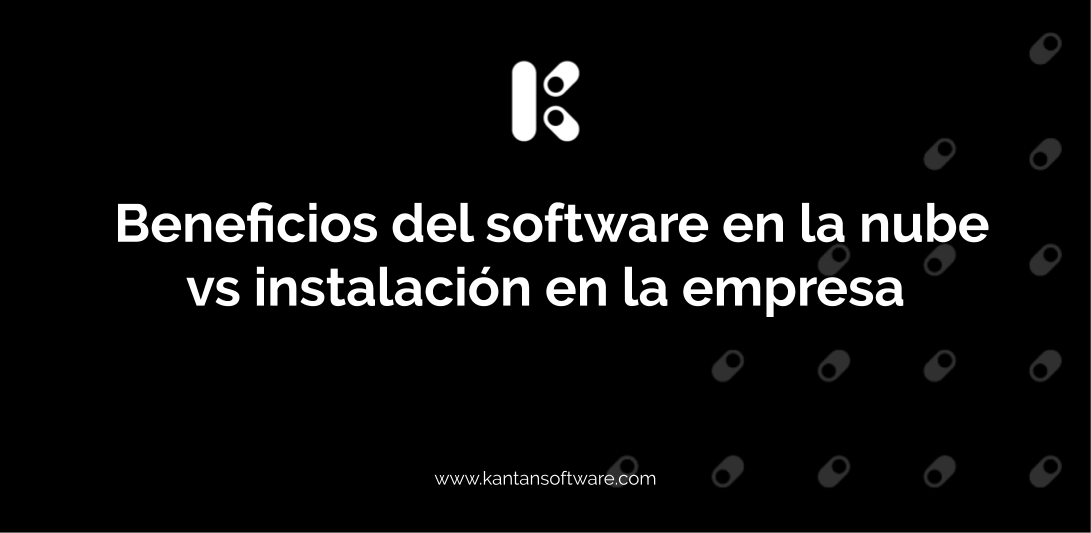 Beneficios del software en la nube